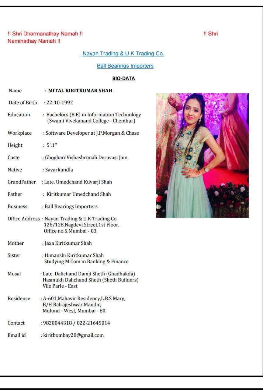 Matrimonial - Female Biodata - Shri Shreyaskar Ghoghari Parivar